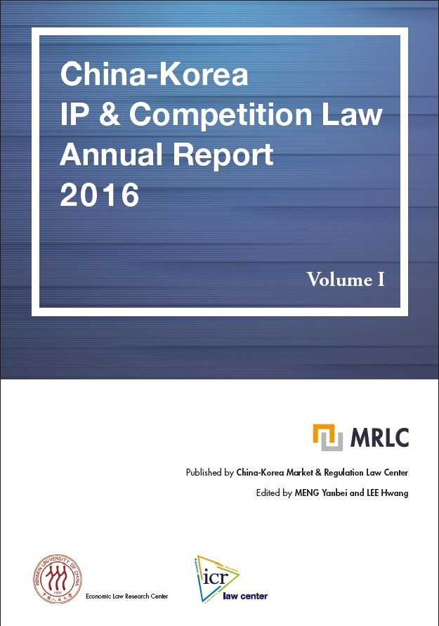 China-Korea IP & Competition Law Annual Report 2016