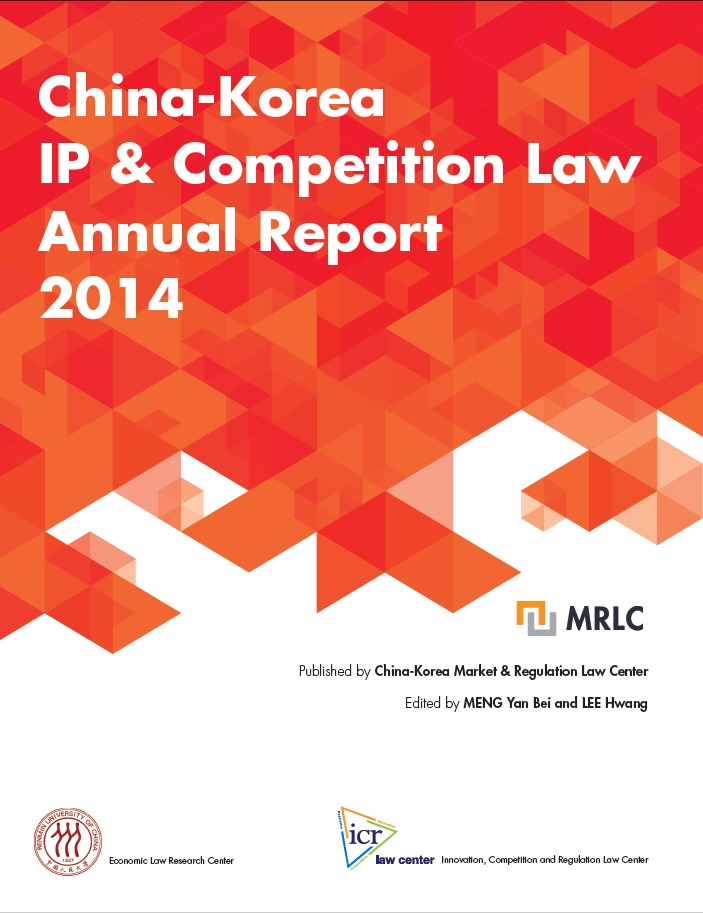 2014 China-Korea IP & Competition Law Annual report